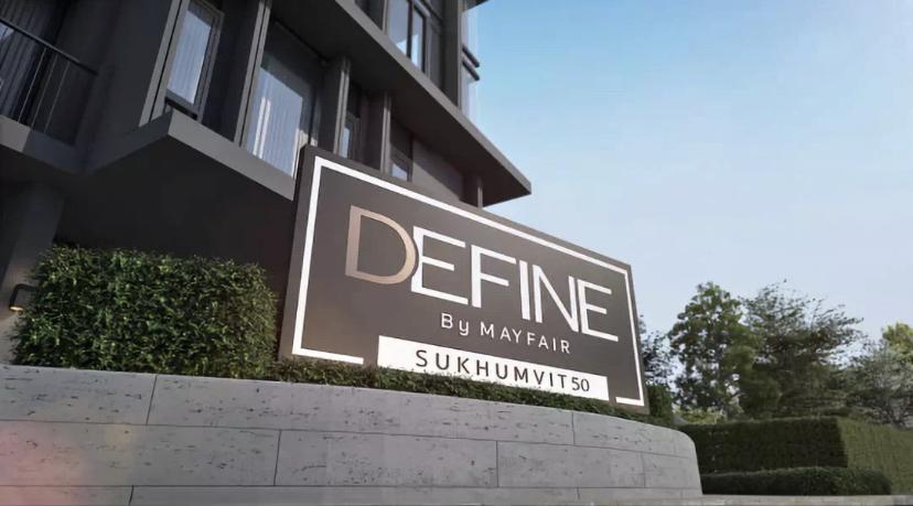 曼谷公寓|曼菲尔五十号国际公寓——帷幕式落地窗的低密度小豪宅